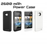 iParaAiluRy® 2600mAh External Backup Battery Charger Case For HTC One M7 High Quality